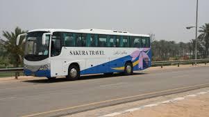 travel and transport images Transportation sakura travel jpg