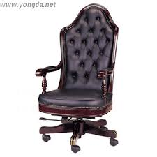 Quality Chairs Md 9912 China Leather Office Chair With High Quality Manufacturer