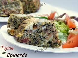 cuisine alg駻ienne cuisine algerienne tajine aux epinards la cuisine de soulef