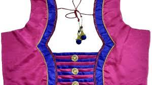 blouse patterns designer bridal back neck blouse pattern 1 diy
