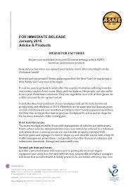 press release template