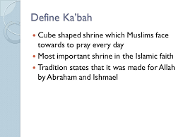 Shrine Storage Cube Most Awesome - middle east u0026 islam warm up what are the 5 characteristics ppt