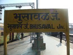 Bhusaval Junction railway station