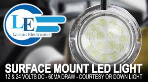 surface mount led light machined aluminum 12 u0026 24 volts dc