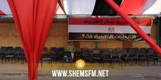 ouverture des bureaux de vote élection présidentielle en égypte ouverture des bureaux de vote