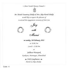 wedding quotes for wedding cards cozy marriage invitation card quotes 74 on vanisha mittal wedding