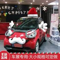 reindeer ears for car 济宁婚庆用品from the best taobao yoycart