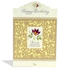 birthday greeting cards online send birthday cards to india