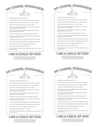 my gospel standards printable the mormon home