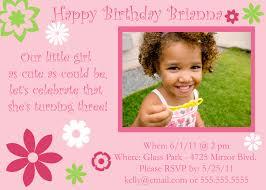 pink flowers birthday invitation element 120 designs