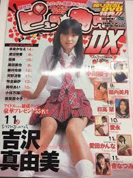 u-10 ジュニアアイドル|オークファン