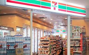 7 eleven hours opening closing in 2017 near me