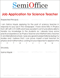 application for teacher job free samples