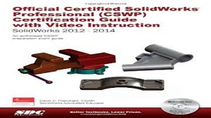 download official certified solidworks professional cswp