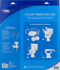 carex ez lock raised toilet seat elevator with adjustable and carex ez lock raised toilet seat elevator with adjustable and removable arms walmart com