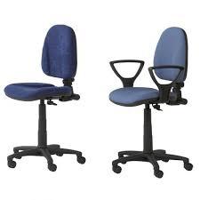 fauteuil de bureau dossier inclinable dossier chaise bureau siege gamer ikea design du monde
