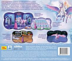 barbie magic pegasus 2005 windows box cover art