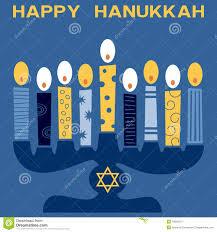 hanukkah cards retro happy hanukkah card 4 stock photo image 16859270