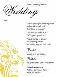 informal wedding invitation wording casual and modern ways to