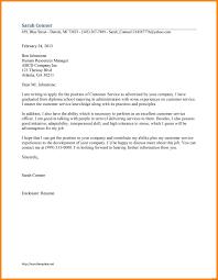 sle resume for customer relation officer resume 10 customere cover letter job apply sles exle exles for