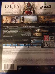 Video Game Flags Assassins Creed Iv Black Flag Video Game Ps4 United Arab