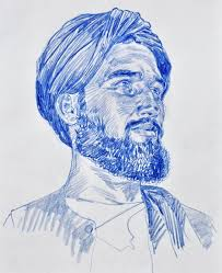Taliban Flag Paul Franklin Panjawai A Current History
