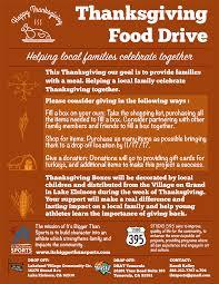 thanksgiving food drive it s bigger than sports