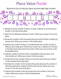 place value puzzle 2 place values worksheets and printables