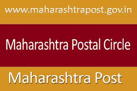 maharashtra post office recruitment 2017 apply for 1789 gds jobs