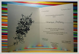 invitation greeting 36 customized wedding invitation greeting cards uprinting