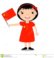 Chineses Flag Smiling Child Holding A China Flag Stock Vector