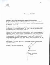 best ideas of writing a recommendation letter for yourself about