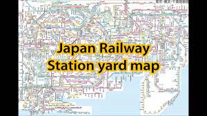 Shinagawa Station Map Japan Railway Station Yard Map In Tokyo Youtube
