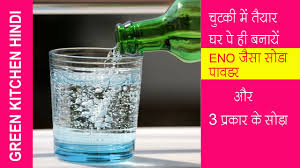 Green Kitchen by How To Make Eno Soda Powder At Home Recipe By Green Kitchen In