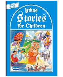 navneet stories for children blue book english online in india