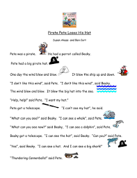 yertle the turtle dr seuss 4 worksheet activities by