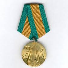 Ottoman Medals Medal Medaille Orders Decorations And Medals Of The World For
