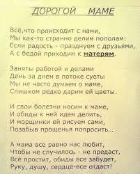 russische sprüche zum nachdenken 226 besten sprüche bilder auf russisch zitat und leben