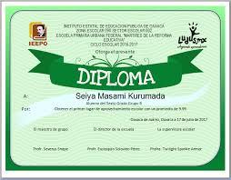 imagenes de reconocimientos escolares actividades imprimibles para primaria diplomas para aprovechamiento