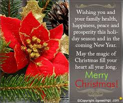 wishing you and your family health christmas and new year card