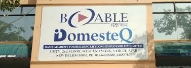 contact b able domesteq making life easier