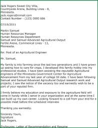 14 sample job application letter by an engineer