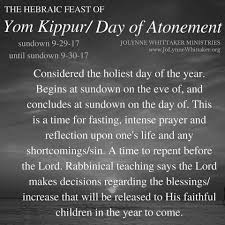 yom kippur atonement prayer1st s day gift ideas d a y o f a t o n e m e n t jolynne whittaker