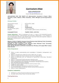 Resume Template For Teaching Job Sample Of Cv For Teaching Job Cbshow Co