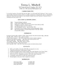 General Resume Cover Letter Samples by Personal Identity Essays Empowerme Tv Cover Letter For Resume