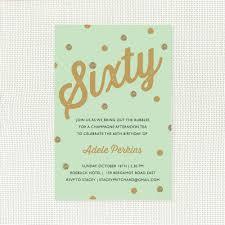 60th birthday invitation printable pdf mint peach or black