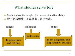 hu lingli foreign languages department the renaissance