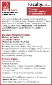 Sample Resume For Experienced Assistant Professor In Engineering College by Navrachana University Top Engineering Collegs In Vadodara Top