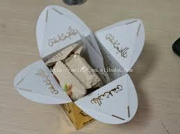 wedding favor box aliexpress buy ramadan gft box happy eid favor boxes gold