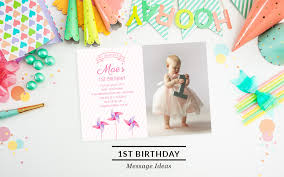 birthday invitation wording birthday invitation wording jk